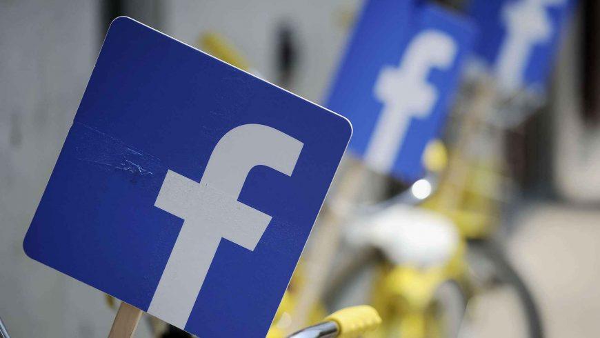 Les avantages des campagnes upsell et le cross-sell sur Facebook