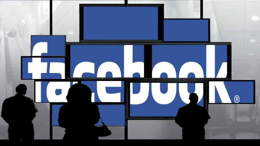 Géolocalisation des fans sur Facebook pour un meilleur avantages aux entreprises