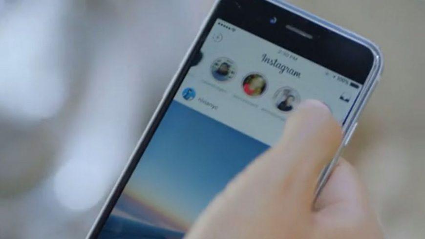 Comment acquérir une célébrité en utilisant Instagram ?